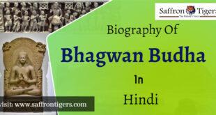 Gautam Budh