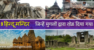 hindu-temples-destroyed-by-mughals