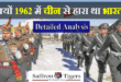 facts-about-india-china-war