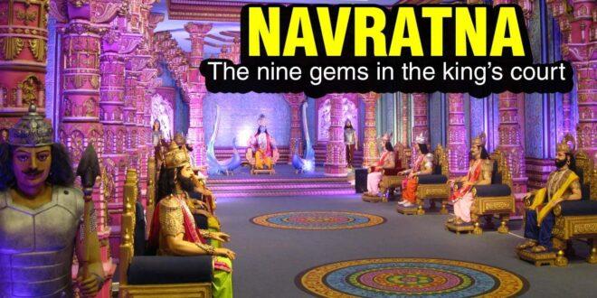 Nine Gems of Vikramaditya
