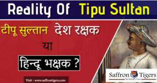 reality-of-tipu-sultan