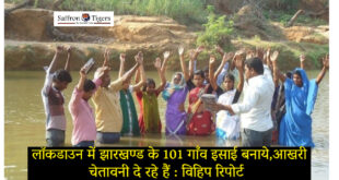 Mass Religious Conversion in Jharkhand