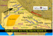 Punjab Ancient History Madra kingodom