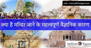 scientific-reasons-to-visit-temple