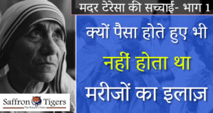 reality-of-mother-teresa-part-one