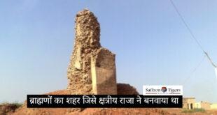 City of Brahmins Brahminabad