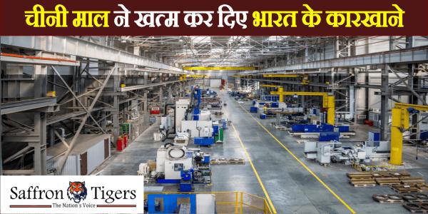india-china-trade-facts