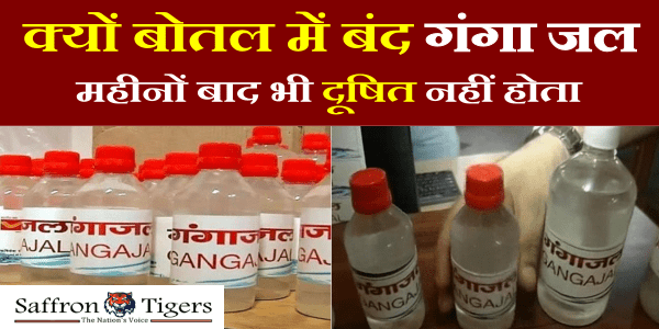 medical-quality-in-river-ganga