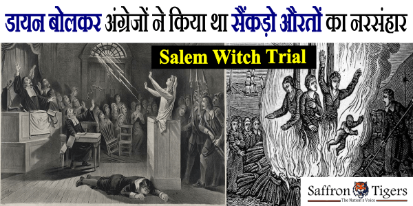 salem-witch-trail