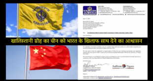 Khalistani Group appreciate Letter to China