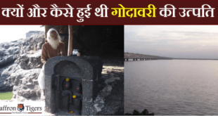 how-godavari-originated