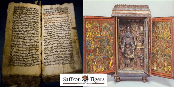 vedic-scriptures-hidden-in-vatican