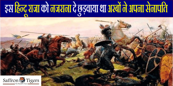 king-ranbal-defeated-arabs