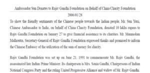 china donated sonia gandhi