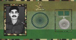 Lieutenant Ram Prakash Roperia