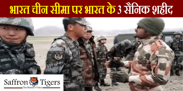 three-india-soldiers-martyred
