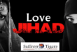 ludhiana-victim-girl-of-love-jihad
