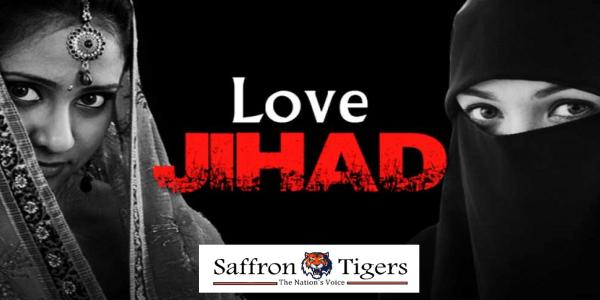ludhiana-victim-girl-of-love-jihad