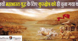 why-kurukshetra-was-chosen-for-mahabharat