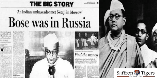 subhash-chander-bose-was-in-russia