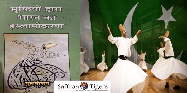 reality-of-ajmer-sharif