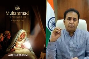 Maharashtra government request to ban Muhammad movie