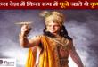 worship-of-bhagwan-krishna-in-ancient-world