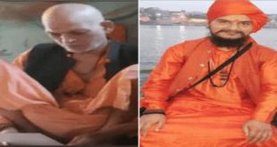 maharashtra-police-on-palghar-sadhu-lynching