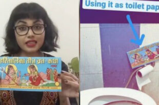 Journalist Insult Hinduism