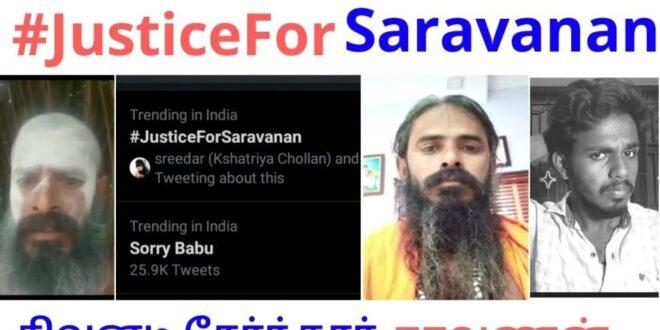 christian policemen beat sadhu