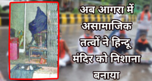 temple statue broke agra