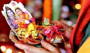 माँ पार्वती को प्रसन्न करने वाला पर्व हरतालिका तीज ( Hartalika Teej 2020 )