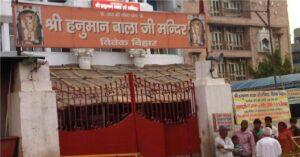 दिल्ली के विवेक विहार बालाजी मन्दिर के बेसमेंट में रखी हुई मिली अश्लील मुर्तिया
