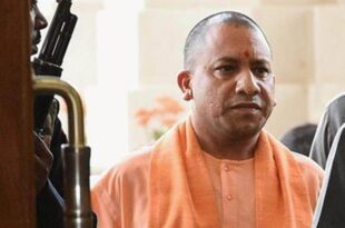 CM Yogi Wants Reports on Arms License issue to brahmin community