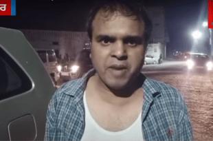 BJP Leader Attacked Ferojpur