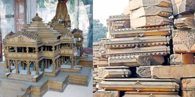 Construction of ram mandir
