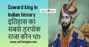 Coward king in Indian history