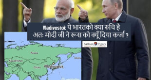 India Interest on Vladivostok