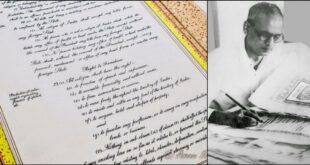Condition of Prem Bihari – संविधान लिखने वाले प्रेम बिहारी ने रखी थी ये अजीब शर्त।