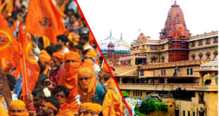 Shri krishna janmabhoom