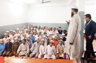 Government madrasa will close