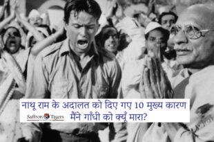 Why godse killed gandhi