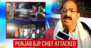 BJP Punjab Chairman Attacked