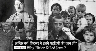 Why Hitler Killed Jews