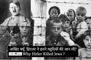Why Hitler Killed Jews