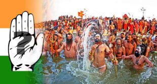 Congress opposes Kumbh Mela