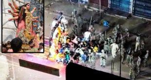 violence during durga puja procession – बिहार में मूर्ति विसर्जन के दौरान विवाद: पुलिस से झड़प में एक की मौत, 22 से ज्यादा घायल