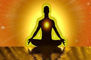 Mantra Sidh Indication