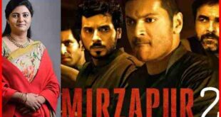 Mirzapur 2 web series
