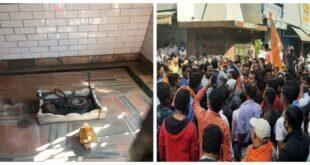 Break shivling in ranchi – रांची में अराजक तत्वों ने भगवान शिव शंकर के शिवलिंग को तोड़ा